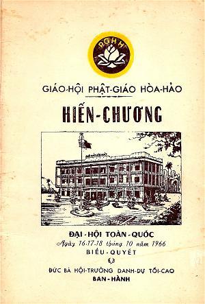 Hình Bản Hiến Chương